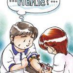 Hémoglobine A1c (HbA1c) ou glyquée